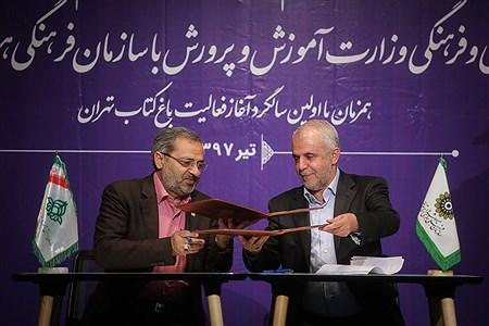 امضای تفاهمنامه بین سازمان دانش آموزی  و سازمان فرهنگی هنری شهرداری تهران | Ali Sharifzade