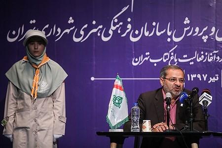 علیرضا کاظمی، معاون پرورشی و فرهنگی آموزش و پرورش | Ali Sharifzade