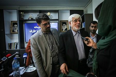 نشست خبری محمدرضا عارف | Ali Sharifzade