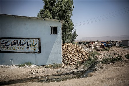 کرمانشاه تنها ماند | Ali Sharifzade