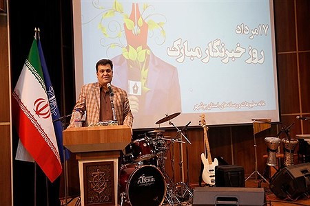 بزرگداشت روز خبرنگار در بوشهر | seyed Khalaf Hashemi