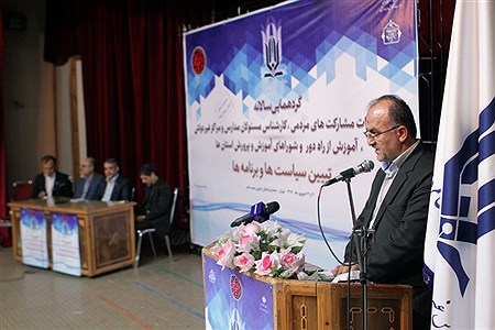 گردهمایی سالانه روسای ادارات سازمان مدارس غیر دولتی | Hossein Paryas