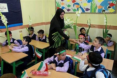 مراسم آغاز سال تحصیلی غنچه ها و شکوفه های امید | Bahman Sadeghi