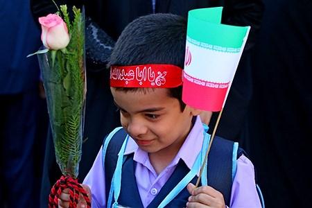 مراسم آغاز سال تحصیلی شکوفه ها  | mohamad sajad ghadiry