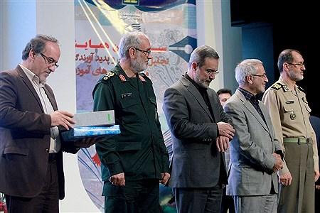 همایش تجلیل ازمؤلفان و پدیدآورندگان مواد و رسانههای آموزشی | Bahman Sadeghi