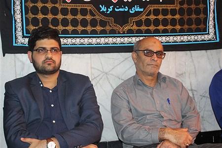 هفته بهداشت روان در اداره کل آموزش و پرورش استان بوشهر    Alireza Zare