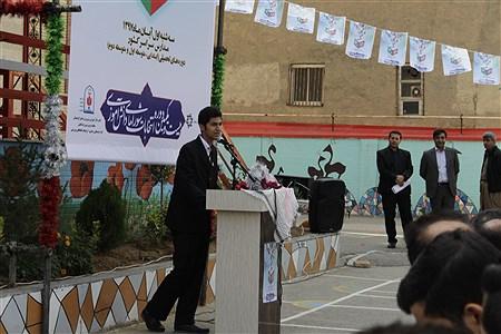 انتخابات مجلس دانش آموزی در کردستان | namegh karimi