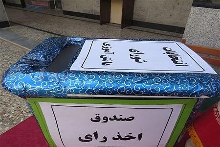 انتخابات شورای دانش آموزی در دبیرستان شهیده سهام خیام بوشهر | Hasti Rastiyan