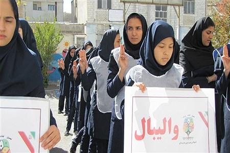 برگزاری مراسم افتتاحیه المپیاد ورزشی درون مدرسه ای در شهرستان فیروزکوه | Fatemeh shah hosseini