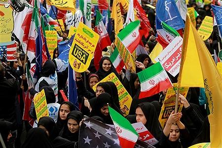 مراسم راهپیمایی ۱۳ آبان   Bahman Sadeghi
