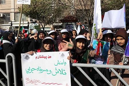 حضور مسئولین آموزش و پرورش خراسان رضوی در راهپیمایی 13 آبان مشهد | Javad Ebrahimi