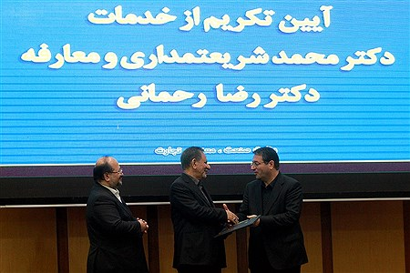 مراسم تودیع و معارفه وزیر صنعت، معدن و تجارت | Bahman Sadeghi