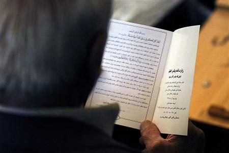 مراسم قرائت زیارت نامه ازبعید | Amir Hosein Mollazadeh