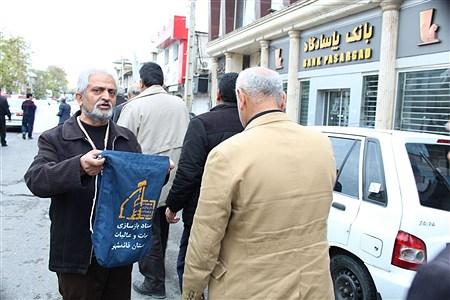 دستهروی   Ali Ramezani