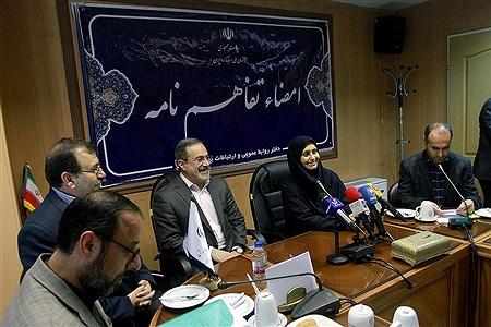 امضای تفاهم نامه بین وزارت آموزش و پرورش و سازمان ملی استاندارد   Bahman Sadeghi