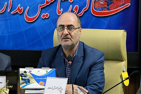 گرامیداشت سالروز تاسیس مدارس آموزش از راه  دور | Bahman Sadeghi