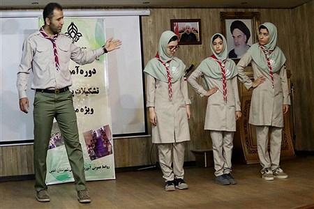 برگزاری دوره آموزشی مربیان  تشکیلات پیشتازان در شهرستان قدس | Fatemeh  Khodaverdi