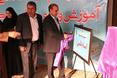 رونمایی از تابلوها و کتب مدارس غیر انتفاعی توسط مدیر کل مدارس غیر انتفاعی وزارت آموزش وپرورش  | mohammad saleh arab poor