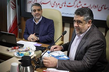 نشست آموزشی برنامه اجرایی سند تحول بنیادین | Mahdi Maheri