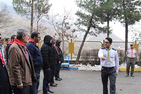 برگزاری دوره توانمند سازی مربیان پیشتاز شهر تهران    Mohamad sajad ghadiry