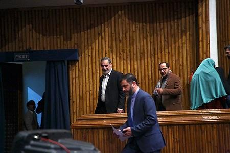 اکران فیلم ضربه فنی با حضور وزیر آموزش و پرورش و مدیران ستادی | Bahman Sadeghi