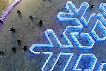 جشنواره یخ و برف در استان هیلونگجیانگ در شمال شرقی چین، شهر هاربین | Received