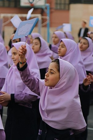 زنگ هوای پاک  | Mohamad sajad ghadiry