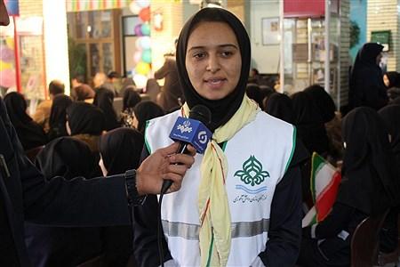 نواخته شدن زنگ انقلاب در مدارس کهگیلویه وبویراحمد | sama ehsani