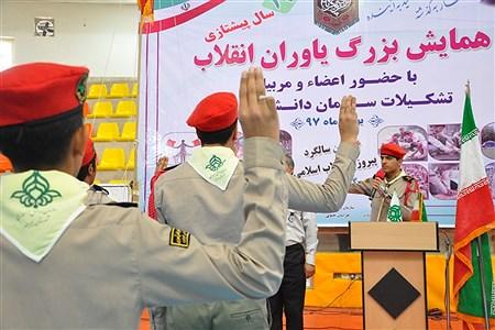 همایش یاوران انقلاب درخراسان جنوبی  | Mahdi Arasteh