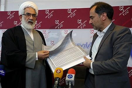 نشست خبری آغاز به کار دبیرخانه بازخوانی دهه ۶۰    Bahman Sadeghi