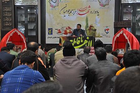 یادواره شهدای محله جومیان شهرستان خوسف | Mahdi Arasteh