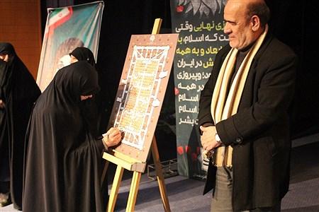 نکوداشت بزرگان فرهنگ و هنر  | Mohamad Reza Ebrahimi