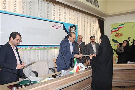 نشست مشترک مجلس و شورای دانش آموزی در همدان | Sahar Chahardoli