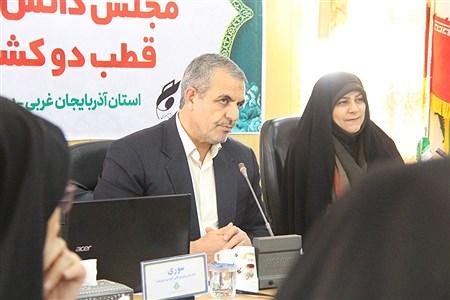 دومین نشست نمایندگان نهمین دوره مجلس دانشآموزی قطب دو کشور در ارومیه | reza maroufi