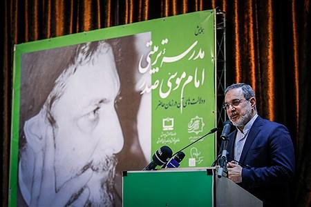 همایش مدرسه تربیتی امام موسی صدر   Ali Sharifzade