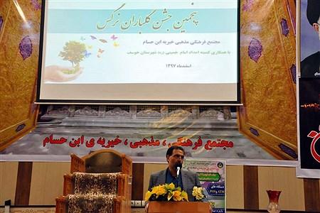 پنجمین جشن گلباران نرگس در شهرستان بیرجند | Mahdi Arasteh