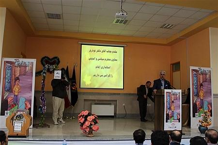 صبح امروز97/12/15 چهارشنبه  در مدرسه شهید آوینی جشن نیکوکاری با حضور استاندار و سایر مسئولین استان برگزار گردید. | amin maleki
