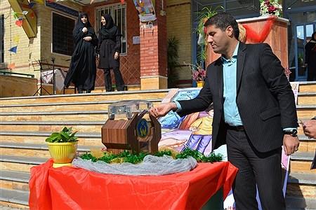 جشن نیکوکاری در شهریار | Sara Vesagh