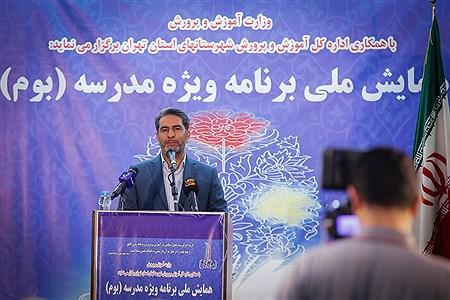 همایش ملی برنامه ویژه مدرسه (بوم) | Ali Sharifzade