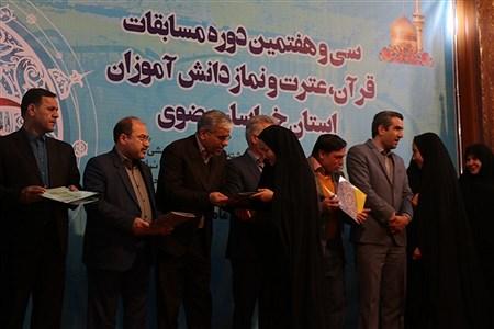 مشهد (پانا) - پایان مرحله اول سی و هفتمین دوره مسابقات قرآن عترت و نماز دانش آموزان دختر خراسان رضوی برگزار شد | Javad Ebrahimi