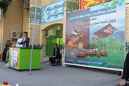 دبیرستان نمونه اتحاد بوشهر  | Anis Chahtali