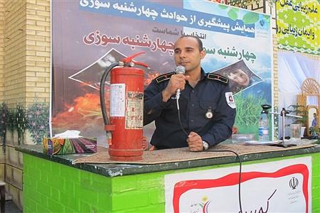 دبیرستان نمونه اتحاد بوشهر  | Zahra Movahhed
