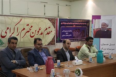 جلسه شورای برنامه ریزی سازمان دانش آموزی خراسان رضوی | Javad Ebrahimi