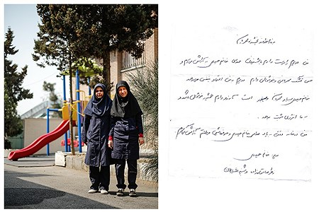 این متن توسط زهرا صادق زاده و شبنم الله یاریان دانش آموزان ناشنوا مدرسه دخترانه نیمروز نوشته شده است | Ali Sharifzade