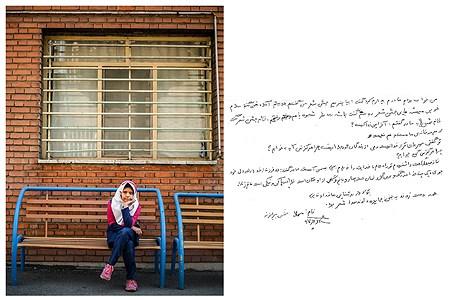 دانش آموز ناشنوا مهلا شمس بیرانوند | Ali Sharifzade