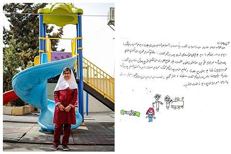 دانش آموز ناشنوا آرزو مرادی | Ali Sharifzade
