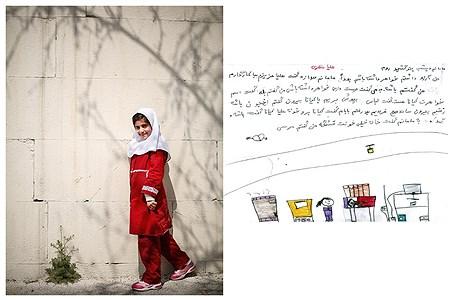 دانش آموز ناشنوا هلیا نظری | Ali Sharifzade