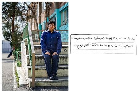 دانش آموز ناشنوا هادی یوسف پور | Ali Sharifzade