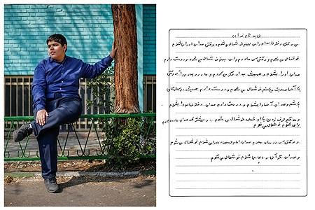 دانش آموز ناشنوا محمدحسین توکلی زاده | Ali Sharifzade