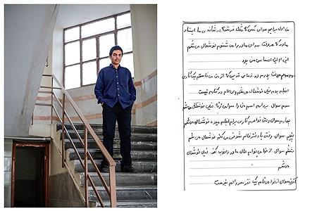 دانش آموز ناشنوا محمدجواد خجائه | Ali Sharifzade
